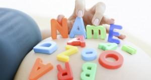 Fille, garçon : quels seront les prénoms les plus donnés en 2017 ?