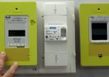 Ondes électromagnétiques : les compteurs Linky seraient sans risque